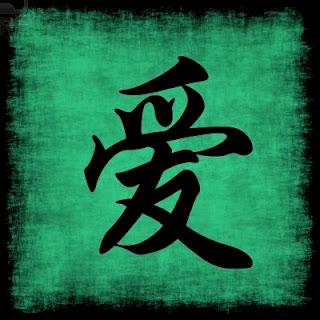 Símbolo De Amor En Chino